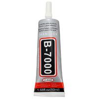 Клей B-7000 50мл