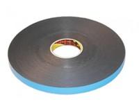 Двусторонняя клейкая лента 3M вспененный ПЭТ 9508BF (12мм * 5м 0.8 мм) (черный)