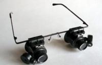 Очки увеличительные 20X 2 LED №9892A-2