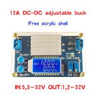 Понижающий 12 Ампер LCD регулируемый CC и CV модуль 5 - 32V