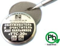 Очиститель (облуживатель) паяльных жал TTC-20, (20гр.)