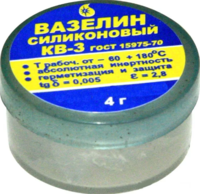 Вазелин  силиконовый КВ-3, 4 г.